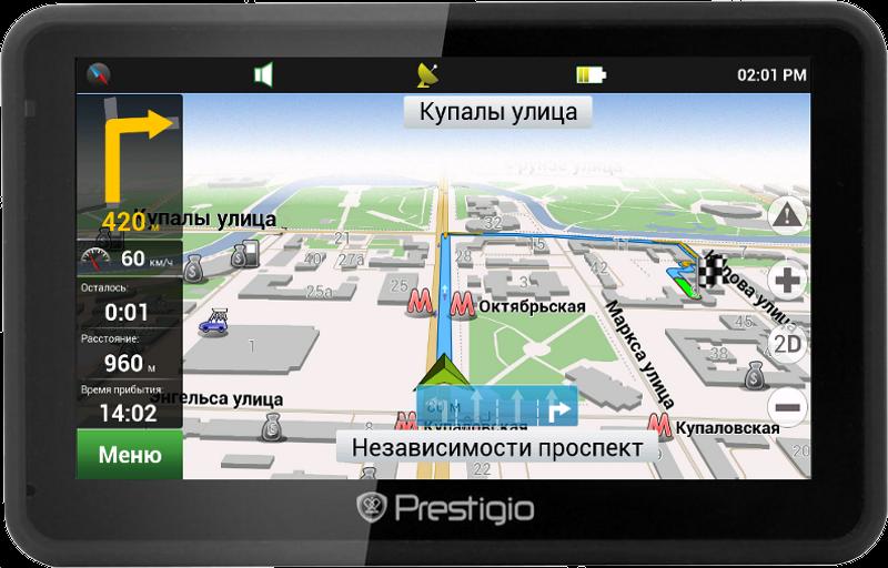 Скачать карту украины для навител windows ce 6.0